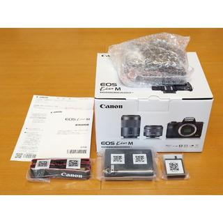 Canon - 【新品】Canon EOS Kiss M ボディ ブラック【未使用】