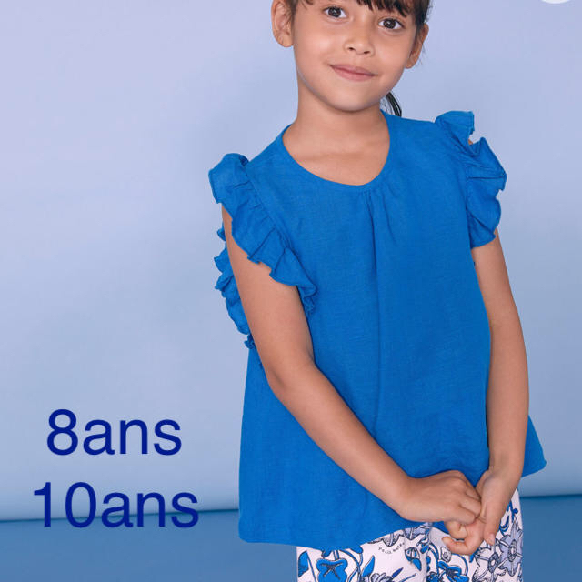 PETIT BATEAU(プチバトー)の新品 プチバトー リネンフリル袖ブラウス 8ans 10ans ボンポワン  キッズ/ベビー/マタニティのキッズ服 女の子用(90cm~)(ブラウス)の商品写真