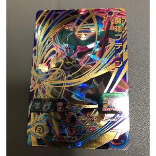 ドラゴンボール(ドラゴンボール)の美品 魔神プティン(シングルカード)
