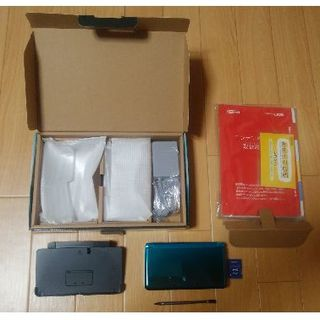 偽トロキャプチャー ニンテンドー3DS 偽トロ(携帯用ゲーム本体)
