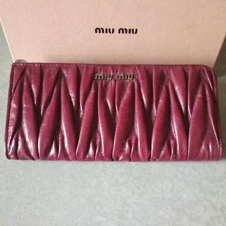 ミュウミュウ(miumiu)の☆美品☆ miumiuマテラッセ 長財布(財布)