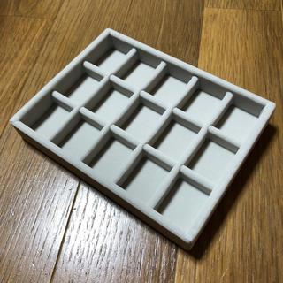 MUJI (無印良品) - アクリルケース用・ベロア内箱仕切・格子 約幅15.5×奥行12×高さ2.5cm