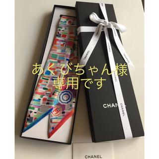 1b9912721bd4 シャネル(CHANEL)の新品☆CHANELシャネル スカーフ ツイリー ヘアバンド2019 春夏