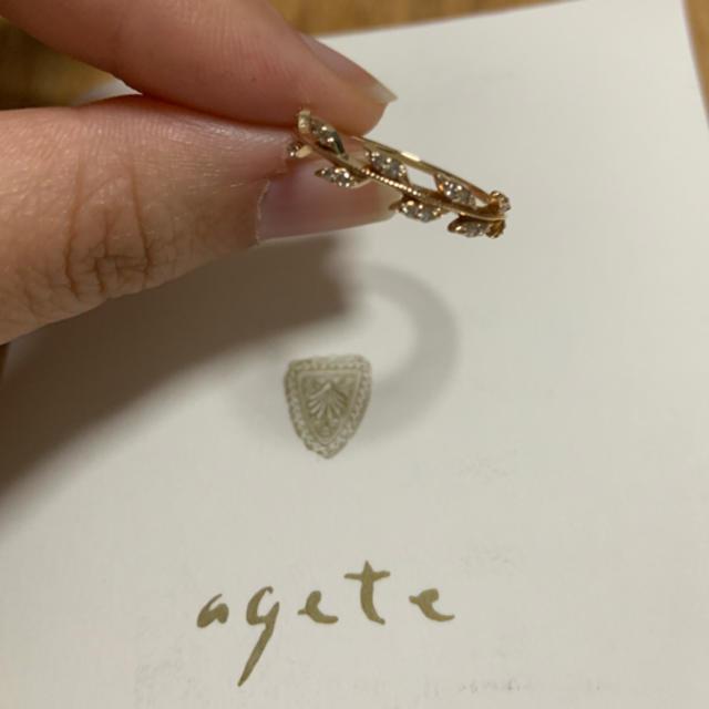 agete(アガット)の【かず様専用】agete アガット K10YGローレルリング レディースのアクセサリー(リング(指輪))の商品写真