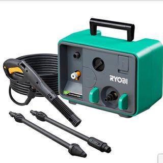 RYOBI - リョービ 高圧洗浄機 プロ用 60ヘルツ 業務用高圧ホース(10m)標準付属