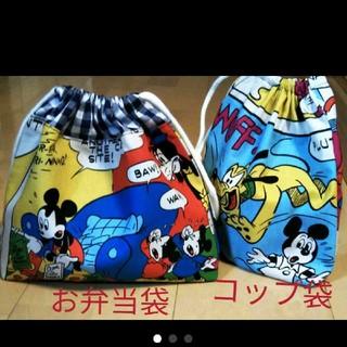 Disney - お弁当袋 コップ袋 ハンドメイド ディズニー