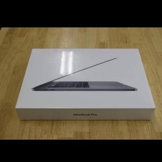 Apple - 未開封MacBookPro 15インチ Core i9 2TB メモリ32GB