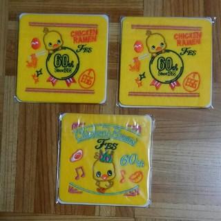 日清食品 - チキンラーメン 60周年記念 ひよこちゃんコースター 3点セット