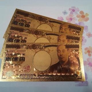 金運アップLUCKY7777777♫ 金箔壱億円3枚セット(^^)(キャラクターグッズ)