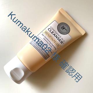 セフォラ(Sephora)の新品 it cosmetics アンチエイジング クレンザー 洗顔(洗顔料)