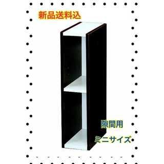 【値下げ中】隙間に☆アイリスオーヤマ 収納 ラック 2段 ボックス☆トイレ