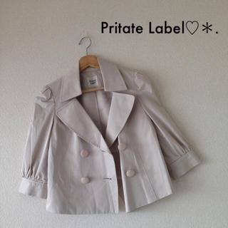 プライベートレーベル(PRIVATE LABEL)の美品*Private Label*日本製*ベージュ*ジャケット(テーラードジャケット)