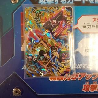 ドラゴンボール(ドラゴンボール)の魔神グレイビー UM8-046(シングルカード)