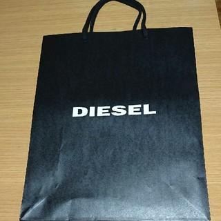 ディーゼル(DIESEL)のDIESELショッパー(ショップ袋)