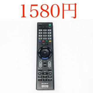 ソニー(SONY)のソニー テレビリモコン RMT-TX103J(その他)