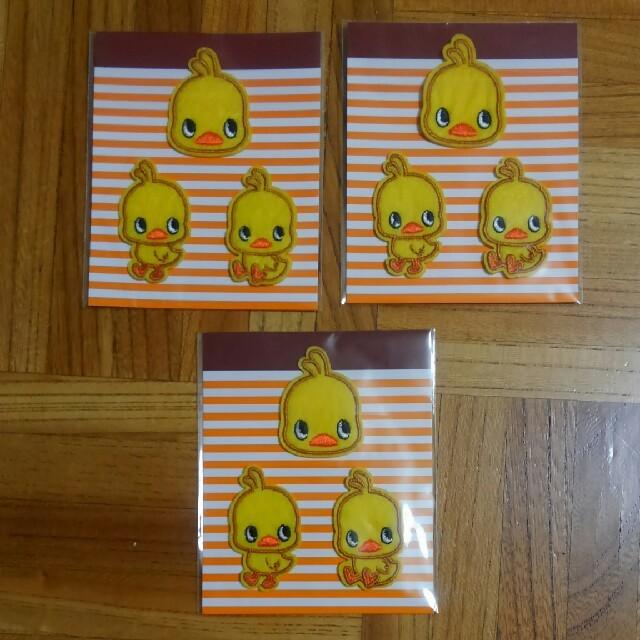 日清食品(ニッシンショクヒン)のひよこちゃんワッペン( 小 ) 3枚 × 3袋 セット エンタメ/ホビーのコレクション(ノベルティグッズ)の商品写真