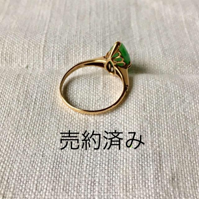 k18 翡翠リング ヴィンテージ  昭和 雫型 レディースのアクセサリー(リング(指輪))の商品写真