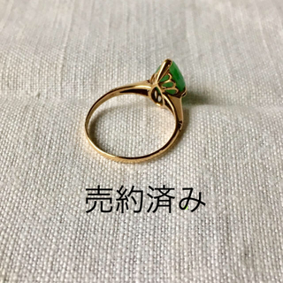 k18 翡翠リング ヴィンテージ  昭和 雫型