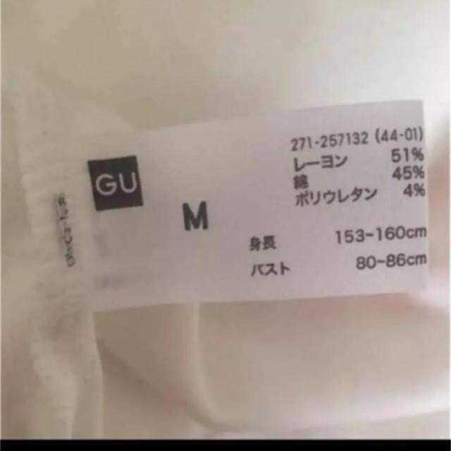 GU(ジーユー)の美品♡ 可愛いロンT レディースのトップス(Tシャツ(長袖/七分))の商品写真