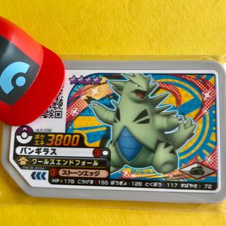 ポケモン - ポケモンガオーレ バンギラス ☆4  マスターボール
