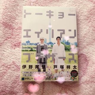 ヘイセイジャンプ(Hey! Say! JUMP)のトーキョーエイリアンブラザーズ DVD 初回限定盤(TVドラマ)