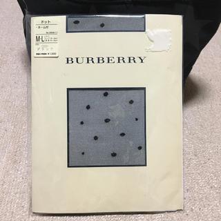 バーバリー(BURBERRY)のバーバリー ドット柄 パンスト(タイツ/ストッキング)