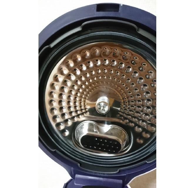T-fal(ティファール)の週末値下げ ティファール クックフォーミー スマホ/家電/カメラの調理家電(調理機器)の商品写真
