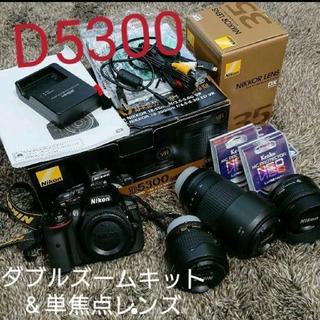 Nikon - 【超美品】D5300 ダブルズームキット+単焦点レンズ セット