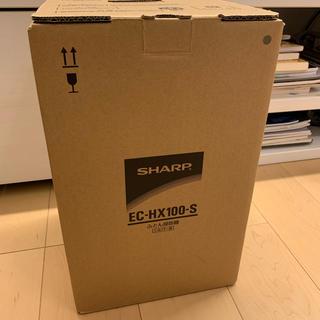 シャープ(SHARP)のSHARP 布団掃除機 新品(掃除機)