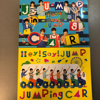 Hey! Say! JUMP - JUMPing CAR CD 初回限定盤