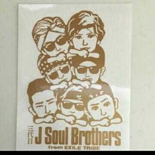 三代目 J Soul Brothers - 三代目ステッカー