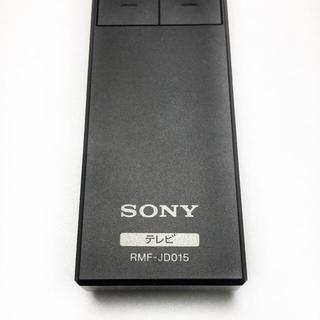 ソニー(SONY)のSONY テレビリモコン(その他)
