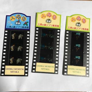 ジブリ - 三鷹の森ジブリ美術館 入場券フィルム