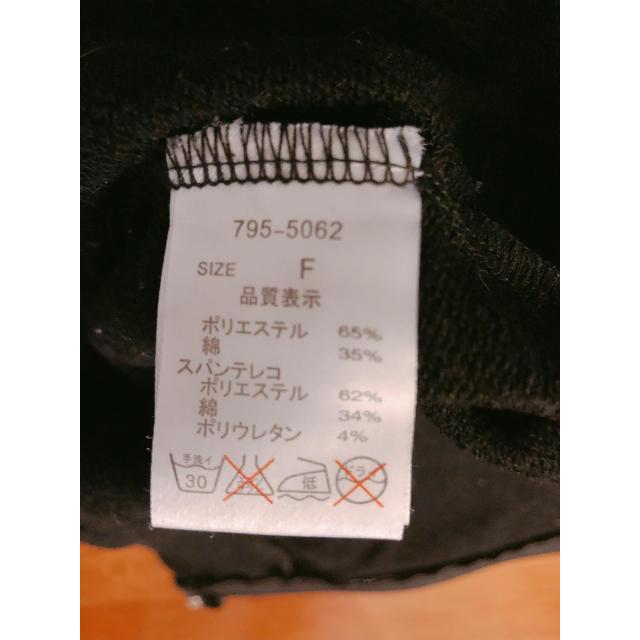 ANAP(アナップ)のANAPパーカー☆美品! レディースのトップス(パーカー)の商品写真
