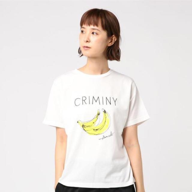 Mila Owen(ミラオーウェン)のTシャツ レディースのトップス(Tシャツ(半袖/袖なし))の商品写真