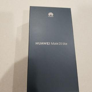 新品 HUAWEI Mate 20 lite サファイアブルー SIMフリー