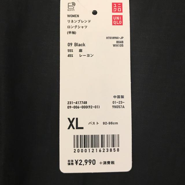 UNIQLO(ユニクロ)の新品リネンブレンドロングシャツ レディースのワンピース(ロングワンピース/マキシワンピース)の商品写真