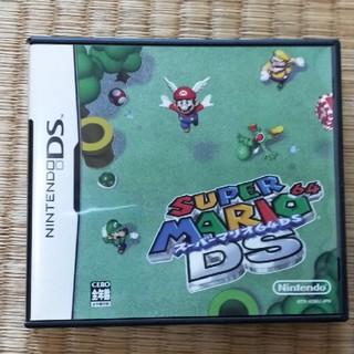 ニンテンドーDS - スーパーマリオ64 DS