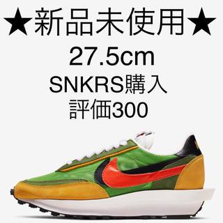 サカイ(sacai)の★新品未使用★ 27.5cm NIKE×sacai LD waffle(スニーカー)