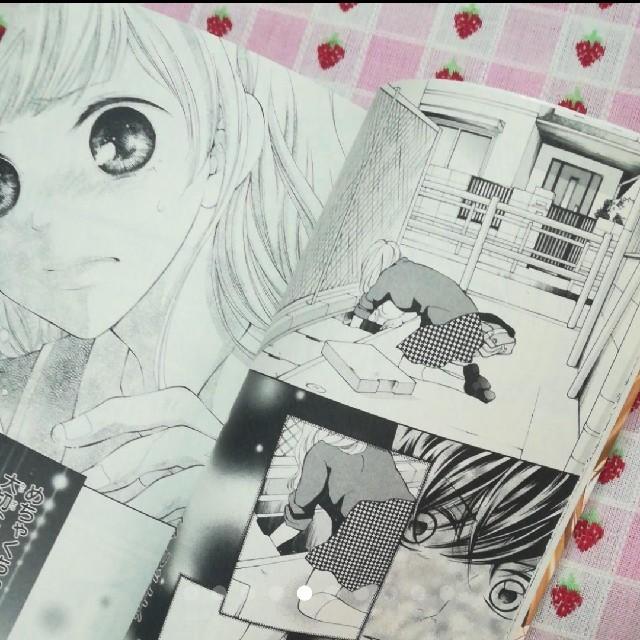 小学館(ショウガクカン)の月曜日から片想い エンタメ/ホビーの漫画(少女漫画)の商品写真