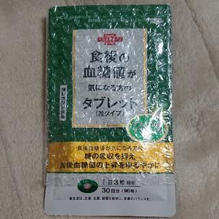 タイショウセイヤク(大正製薬)の食後の血糖値が気になる方のタブレット(粒タイプ)(その他)