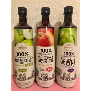 コストコ - 美酢 ミチョ【3本セット】マスカット、青リンゴ、桃