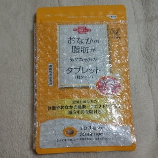 タイショウセイヤク(大正製薬)のおなかの脂肪が気になる方のタブレット(粒タイプ)(その他)