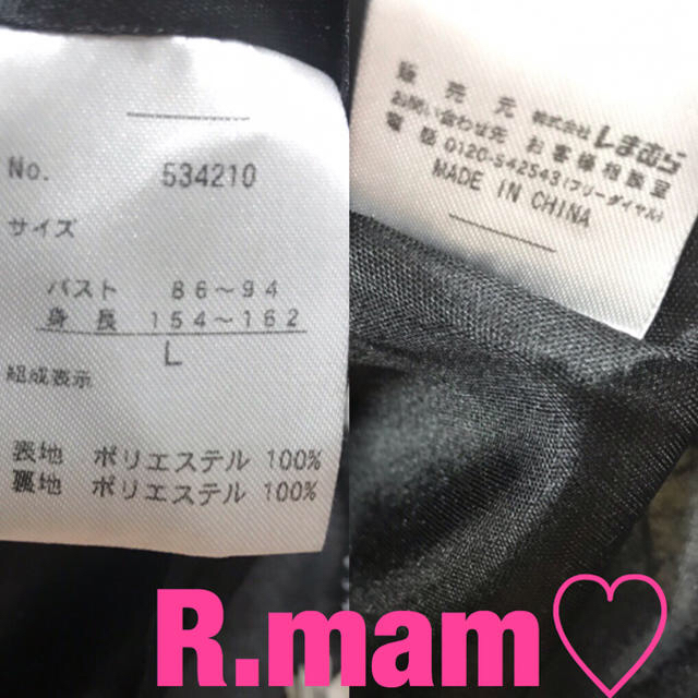 しまむら(シマムラ)のとも様専用♡ レディースのワンピース(ミニワンピース)の商品写真