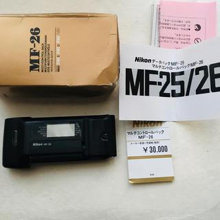 ニコン(Nikon)のニコンマルチコントロールバック MF-26 (フィルムカメラ)