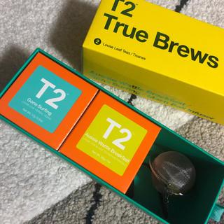 T2 セット(茶)