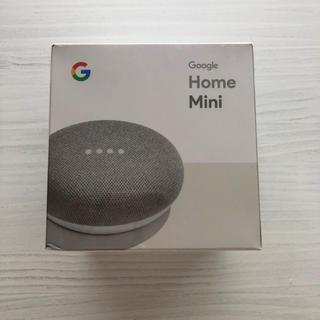 アンドロイド(ANDROID)のGoogle Home mini チョーク(スピーカー)