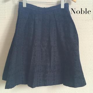 ノーブル(Noble)のNobleノーブル☆ジャガードスカート(ひざ丈スカート)