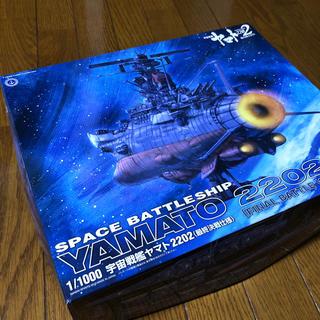 BANDAI - 宇宙戦艦ヤマト2202愛の戦士たち