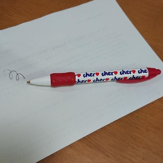 Cher(シェル)のcher ボールペン インテリア/住まい/日用品の文房具(ペン/マーカー)の商品写真